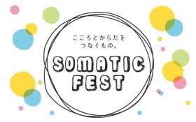 somaticfest_banner